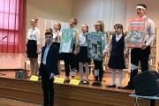 Районный фестиваль «Грани таланта»